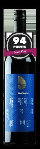 Jeanneret Cabernet Shiraz